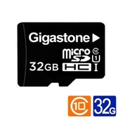 【綠蔭-免運】Gigastone microSDHC UHS-I U1 32G記憶卡(附轉卡)