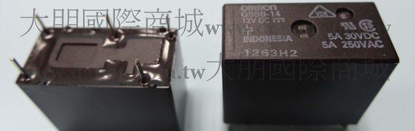 *大朋電子商城*OMRON G5SB14-12VDC 繼電器Relay(5入)
