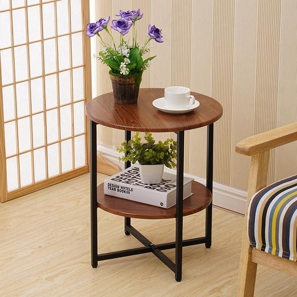 邊幾現代簡約小茶幾移動角幾沙發邊桌邊櫃床頭桌置物架北歐小圓桌 雙十二全館免運