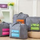 [拉拉百貨]韓版 大容量 收納袋 包 旅...