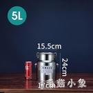 304不銹鋼密封桶 加厚茶葉罐牛奶運輸桶發酵釀酒桶食用花生儲油桶JA7392『毛菇小象』
