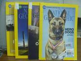 【書寶二手書T4/雜誌期刊_QLV】國家地理_2014/6~12月間_共4本合售_Hero dogs等