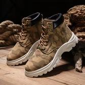 迷彩馬丁靴男作戰軍靴短靴秋季新款沙漠靴子男韓版高幫潮鞋工裝鞋 超值價
