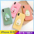 捏捏飲料殼 iPhone SE2 XS Max XR i7 i8 i6 i6s plus 手機殼 牛奶多多 保護殼保護套 全包邊素殼 果凍軟殼