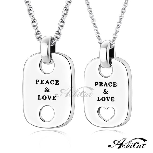 AchiCat 情侶項鍊 925純銀項鍊 愛的約定 愛心對鍊 送刻字 單個價格 情人節禮物 CS20013