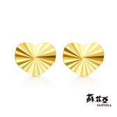 蘇菲亞SOPHIA - G LOVER系列閃耀的愛黃金耳環