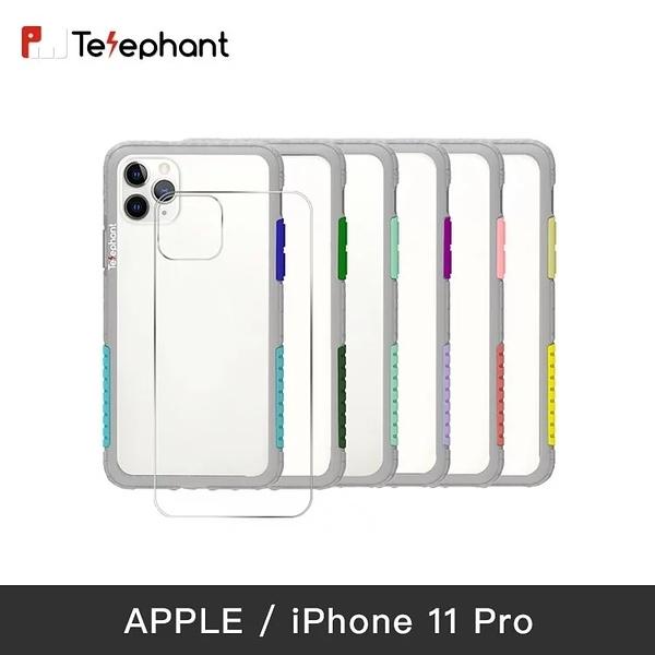 【實體店面】Telephant太樂芬 iPhone11 Pro (5.8吋) NMDER 抗汙防摔手機殼 (灰框)