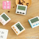 學生效率時間管理器 學習工作效率計時器提醒器定時器倒記做習題CY『新佰數位屋』