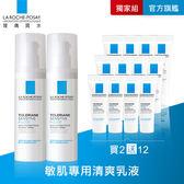 理膚寶水 多容安舒緩濕潤乳液40ml【限量100組-買2送12組】