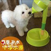 狗貓自動喂食器飲水器立式寵物喂水器泰迪喝水器節節高水壺  全店88折特惠