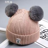 兒童毛線帽秋冬寶寶毛線帽子兒童加絨女童0嬰兒1男童2女孩3韓版潮針織帽