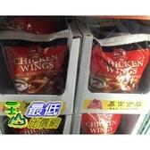 [COSCO代購] W49192 紅龍 冷凍香辣雞翅 2.3公斤 2入