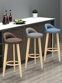 吧台椅 輕奢現代簡約靠背凳子前台椅子酒吧北歐家用高腳凳吧椅吧凳【八折搶購】
