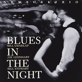 【停看聽音響唱片】【黑膠LP】紐約三重奏:夜晚的藍調