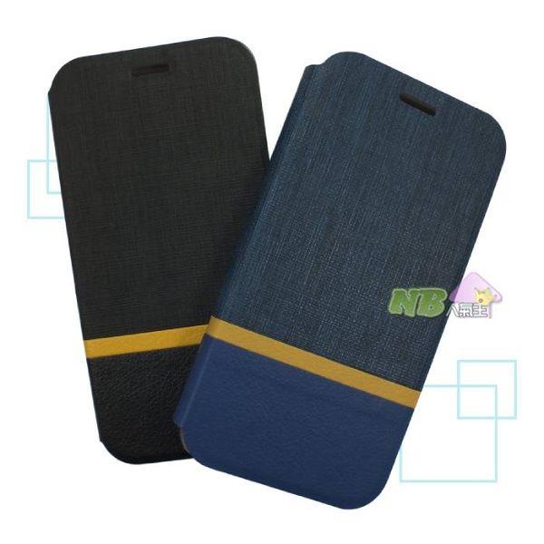 ASUS ZenFone Live ZA550KL 帆布紋 翻蓋式 皮套