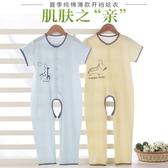 店長嚴選夏季大童連體衣2純棉3薄款1-5歲兒童睡衣4男寶寶空調服女短袖長褲