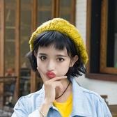 毛線帽子女甜美可愛貝雷帽日系手工南瓜帽韓版軟妹毛球畫家帽