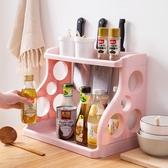 居家家雙層廚房置物架調味料收納架落地塑料刀架調料架調味品架子