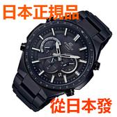 免運費 新品 日本正規貨 CASIO 卡西歐手錶 EDFICE EQW-T660DC-1AJF 太陽能多局電波手錶 時尚商务男錶