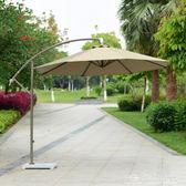 戶外遮陽傘2.7米大型摺疊香蕉傘沙灘傘室外庭院傘擺攤傘太陽傘 NMS 台北日光
