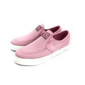 NIKE Stefan Janoski 粉紫 滑板鞋 休閒鞋 《7+1童鞋》E885 粉色