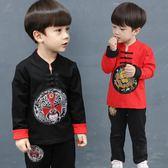 兒童唐裝男童套裝中國風童裝寶寶民國風女童春秋嬰兒周歲禮服秋裝