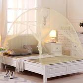 蒙古包蚊帳免安裝1.5m床1.8m米雙人家用拉鍊有底支架1.2m單人學生HRYC 萬聖節禮物