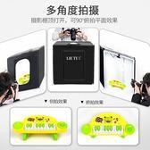 攝影棚 調光LED小型攝影棚套裝拍攝影燈柔光箱迷你補光簡易拍照道具JD 智慧e家
