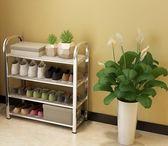 鞋櫃不銹鋼鞋櫃柜加厚多層經濟防塵簡易約現代大小省空間宿舍家用 歐美韓