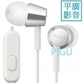 平廣 送繞 SONY MDR-EX155AP 白色 耳道式 耳機 單鍵麥克風 台灣公司貨保一年 1.2m 線長 附繞線器
