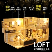 3d立體拼圖木質模型女孩玩具屋房子手工制作DIY小屋兒童圣誕禮物 麻吉好貨