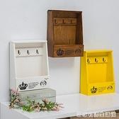創意復古鑰匙收納盒壁掛飾門口客廳家用整理裝飾玄關鑰匙收納擺件 聖誕節全館免運