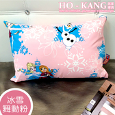 HO KANG 兒童小枕 - 舞動冰雪粉