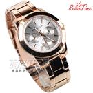 RELAX TIME 輕熟風格 三眼多功能腕錶 玫瑰金電鍍x白 女錶 R0800-16-32