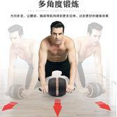 健腹輪家用腹肌輪男士健腹器靜音回彈巨輪健身器材瘦腰腹肚子【俄羅斯世界杯狂歡節】