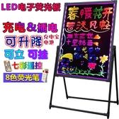 LED熒光板廣告板發光大小黑板店鋪用門口宣傳閃光夜光掛式立式支架式留言板電子屏手寫字板 LX