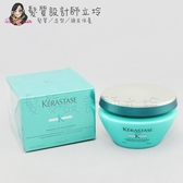 立坽『深層護髮』台灣萊雅公司貨 KERASTASE卡詩 煥髮彈韌髮膜200ml HH07 HH16