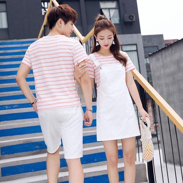 情侶裝夏裝套裝2018新款情侶款短袖氣質不一樣的同色系bf風裙子夏