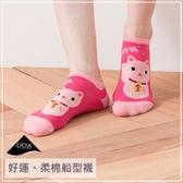 【貝柔】好運柔棉船型襪-招財貓