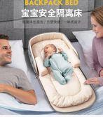 愛為你便攜式床中床寶寶嬰兒床多功能可折疊防壓新生兒仿生bb床墊ZDX