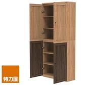 組-特力屋萊特高寬淺木櫃.淺木層板(1入x8).淺木門(x2).深木門(x2)