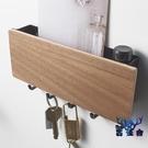 鑰匙掛架免打孔玄關墻壁壁掛 門口多功能掛鉤置物架【古怪舍】