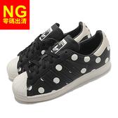 【US6.5-NG出清】adidas 休閒鞋 Superstar W 黑 白 女鞋 點點 圓點 運動鞋 二手鞋 零碼【ACS】