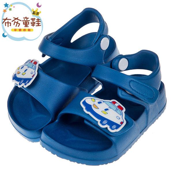 交通小車藍色兒童涼鞋