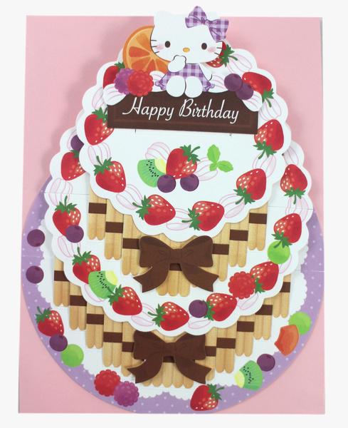 【卡漫城】 Hello Kitty 蛋糕 卡片 夏洛特 ㊣版 凱蒂貓 造型 立體 草莓 生日卡 邀請卡 祝福卡 賀卡