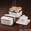 茶具 車載旅行茶具套裝便攜式收納旅游戶外...