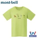 【Mont-Bell 日本 女 WIC.T 鳥獸CAMP短袖排汗T恤《百合綠》】1114536/圓領衫/運動上衣