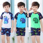 兒童泳衣 男童 分體小中大童可愛溫泉嬰兒泳褲小孩泳裝寶寶游泳衣【全館免運】