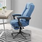 電腦椅布藝書桌椅子靠背座椅可躺老板懶人家用轉椅辦公椅舒適久坐LX 童趣屋 618狂歡
