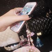 韓國手工編織奢華水鉆花朵蘋果8手機錬短款腕帶相機U盤鑰匙掛繩女【onecity】
